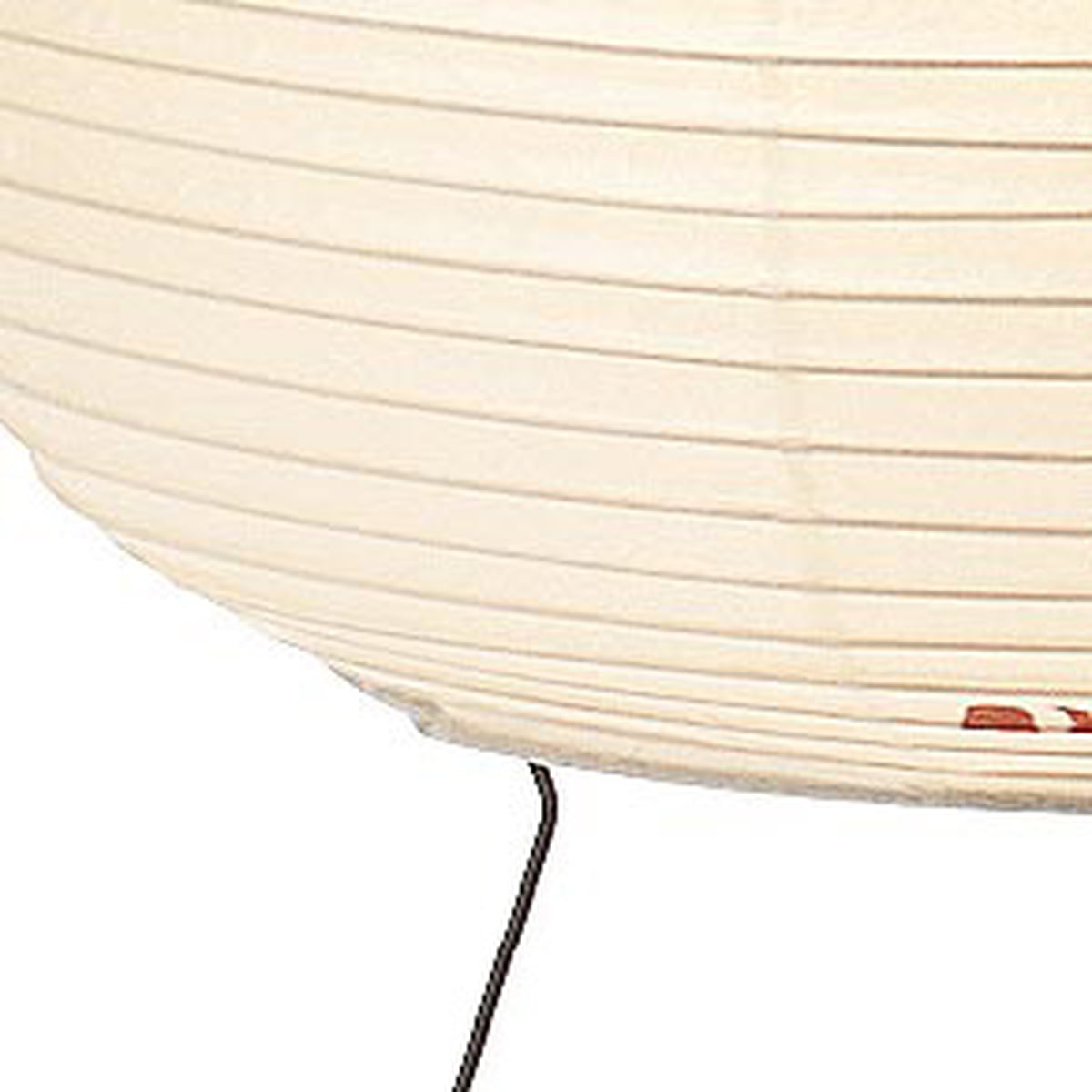 Akari table lamp 1a by vitra connox for Connox com