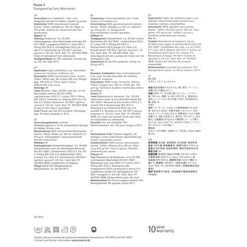 Kvadrat - Sample Pause 4 - description