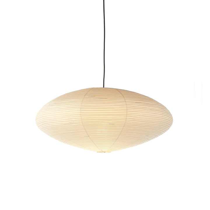 Akari 21A pendant luminaire from Vitra