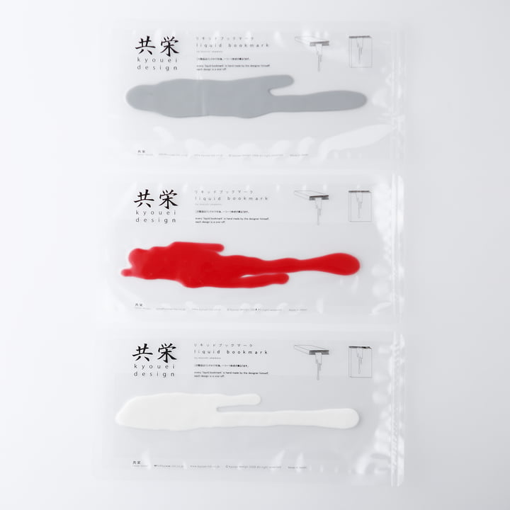 Kyouei Design - Liquid Bookmark